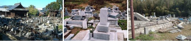 お墓の地震対策