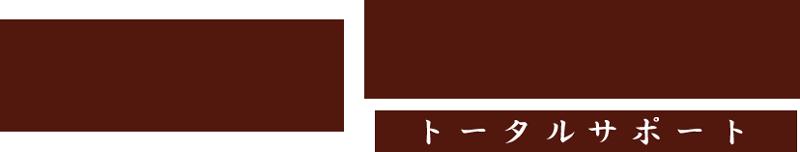 多磨霊園ご利用トータルサポート