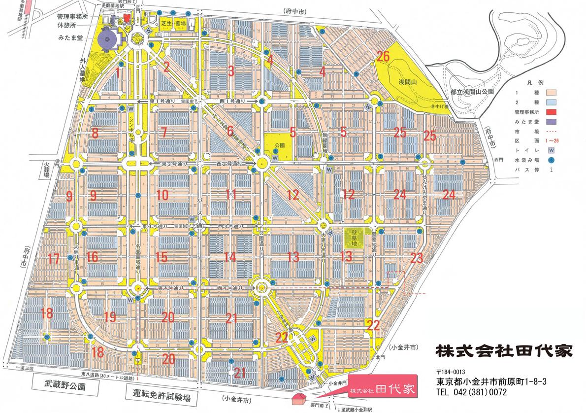 多磨霊園園内マップ